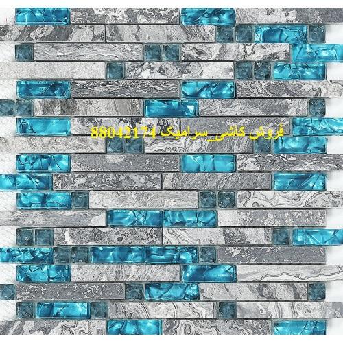 فروش سرامیک شیشه ای استخر _سونا _جکوزی