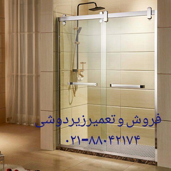 فروش و خدمات کابین دوش88042174