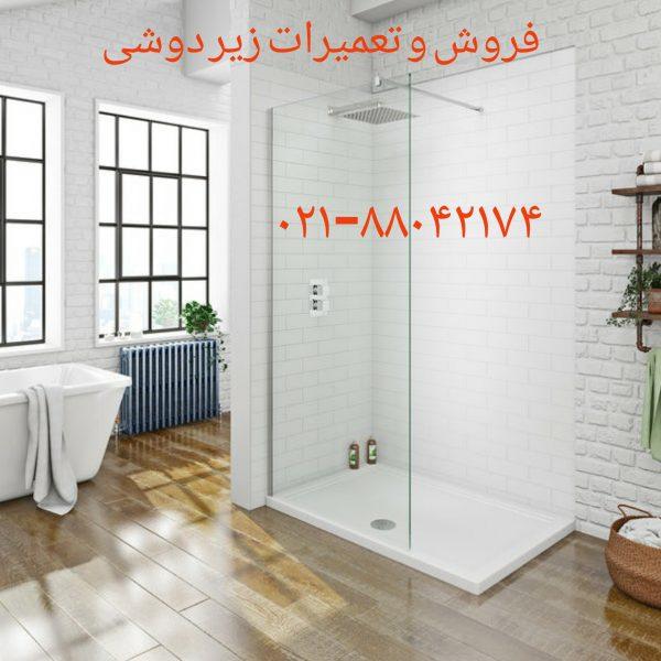 تعمیر وان_جکوزی_کابین دوش09121507825